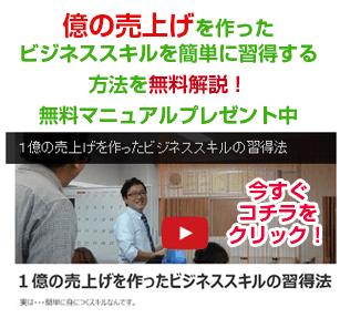読書プレゼント無料解説動画