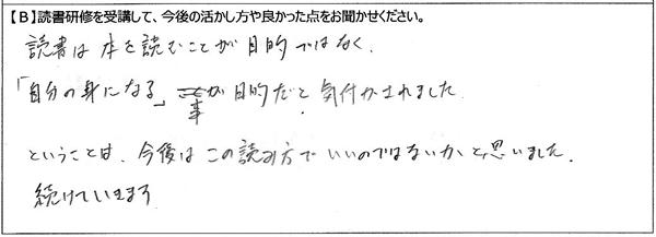 mochidukiyuuzaburo