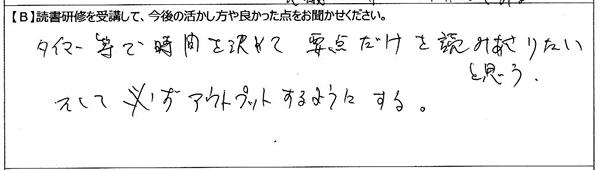 uryukyouhei