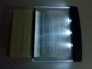 どこでも読書の味方、読書灯として使えるLEDライトまとめ