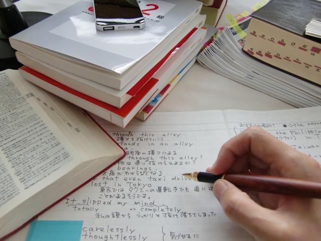 【ビジ読】vol206_ネット時代は文章力があると困らない
